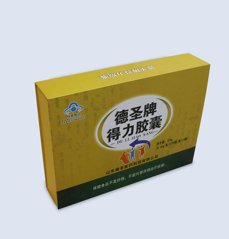 保健品精品盒