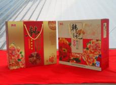礼品盒设计的六要素你了解吗?