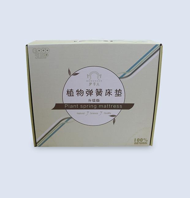 济南纸箱厂分享怎么区别纸箱加工的纸质?