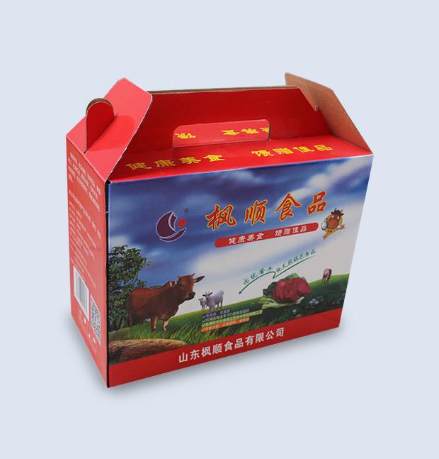 食品礼品盒